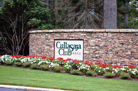 Cullasaja Club - Gated Etrance